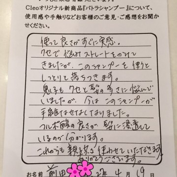IMG_9154 (3)